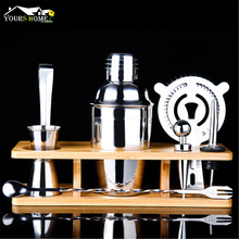 Bar Sets Advanced Setup Stainless Steel Shaker Cocktail Cup Set 350/550/700ml