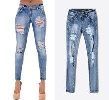 Лидер продаж женская одежда повседневная Зауженные джинсы эластичные джинсы новые женские модный бренд отверстия ковбойские штаны