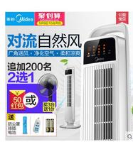 Tower Fan Electric Fan Remote Control Stand Fan Bladeless Fan Home Ultra Quiet Desktop Vertical Wall