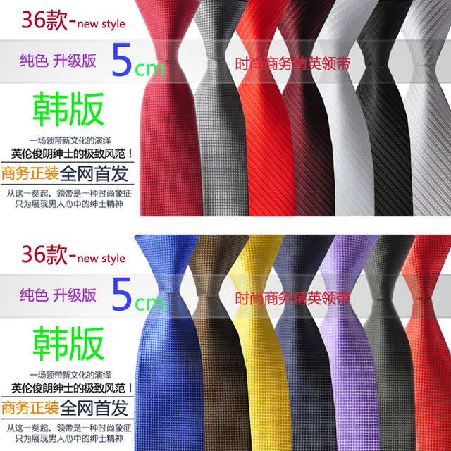 36 formal tie male tie commercial tie little boys tie