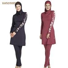 HANYIMIDOO Turkish Muslim Swimwear for Women's Modest Swimsuit Islamic Ramadan Hijab Beachwear Bikini Bath suit Swimwear C