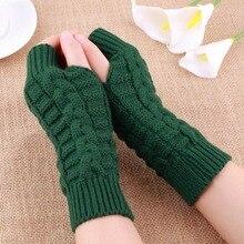Soft Knitted Fingerless Gloves