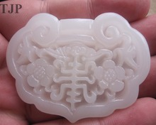 Здесь можно купить  TJP Natural carved Calcite jade Chinese round Peace buckle pendants necklace white jade with certificate together