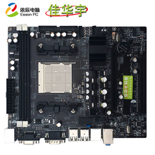 Jiahua Yu N68 C61 desktop computer motherboard supports AM2AM3 CPU DDR2+3 memory USB2.0 SATA II for industrial computer motherboard rocky 3785ev v 1 1 with cpu memory integrated network card