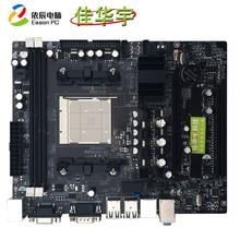 لوحة Jiahua Yu N68 C61 للكمبيوتر المكتبي تدعم وحدة المعالجة المركزية AM2AM3 DDR2 + 3 ذاكرة USB2.0 SATA II