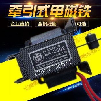 Electric Press JB04-0.5t 1t 2t Ton Electromagnet Accessories