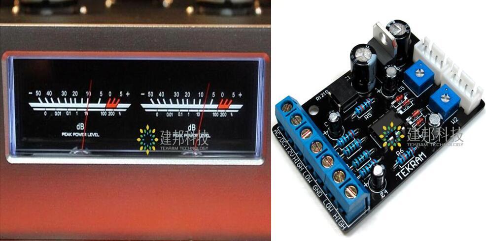 1 set (Mètre + drive) audio amplificateur VU-Mètre DB-TÊTE de niveau indicateur Peak DB Table Avec rétro-éclairage