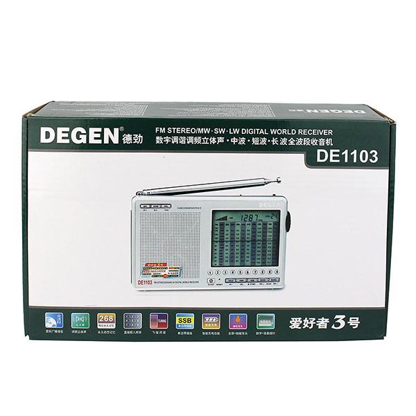 Hot Sale DEGEN DE1103 DSP Radio FM SW MW (1)
