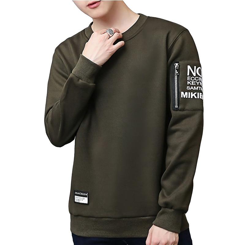 Men's Sweatshirt Cozy Print Long Sleeve Preppy Casual Pullover