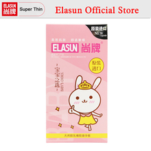 ELASUN 128PCS Cute Babys Chice New Style Ultra Thin Large Oil Soft Condoms Colorless Tasteless Natural Latex Rubber