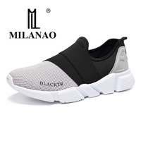 2017 New MILANAO Men Women Easy Wearing Running Shoes Portability Light Sneakers Slip On Soft Running
