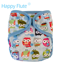 Happy Flute OS cloth diaper cover for baby with or without bamboo cotton insert,waterproof & breathable,fit 5-15kg,many prints