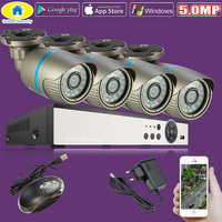 Golden Security 1920P HD 4CH CCTV System 4 Channel DVR 4PCS 5 0MP Bullet Outdoor Home
