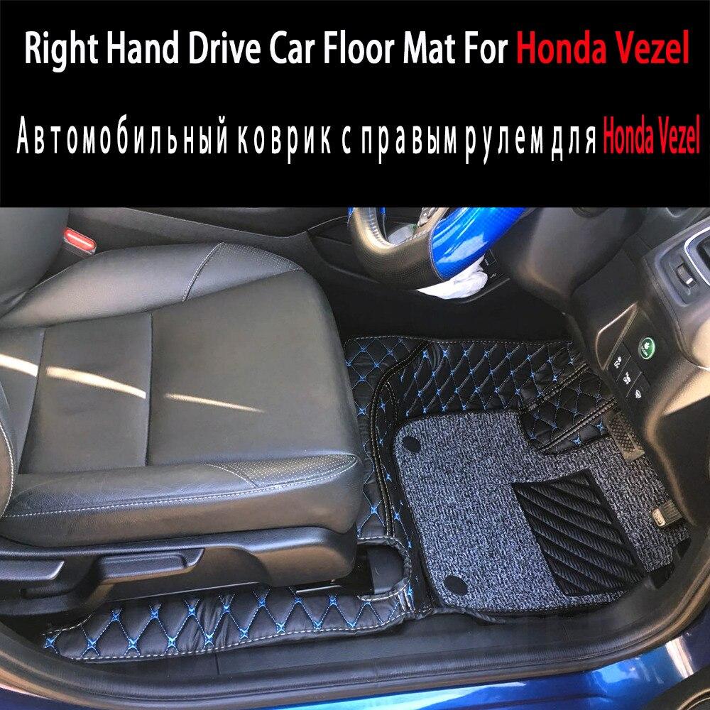 Ajustement parfait Droit main lecteur de voiture tapis de sol pour Honda Vezel RU1 RU2 RU3 RU4 2010-2019 Année En Cuir ÉCOLOGIQUE