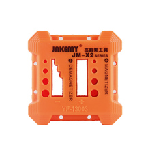 JAKEMY JM-X2 Magnetizer Demagnetizer Tool Orange Screwdriver Magnetic Pick Up Tool Screwdriver Degaussin jakemy jm x3 brand magnetizer demagnetizer screwdriver magnetic pick up tools keep every screw safe new arrival