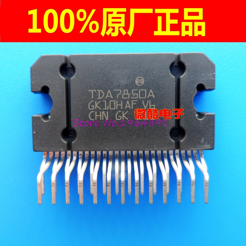 4pcs/lot TDA7850 ZIP <font><b>TDA7850A</b></font> ZIP-25 new and original IC In Stock image