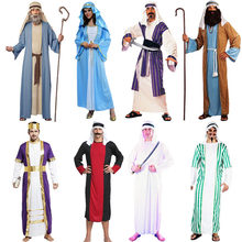 d95d7de37be Sexy Men Arab Middle East Cosplay Robe Adult Role Play Fancy Dress Party  Decoration halloween costume