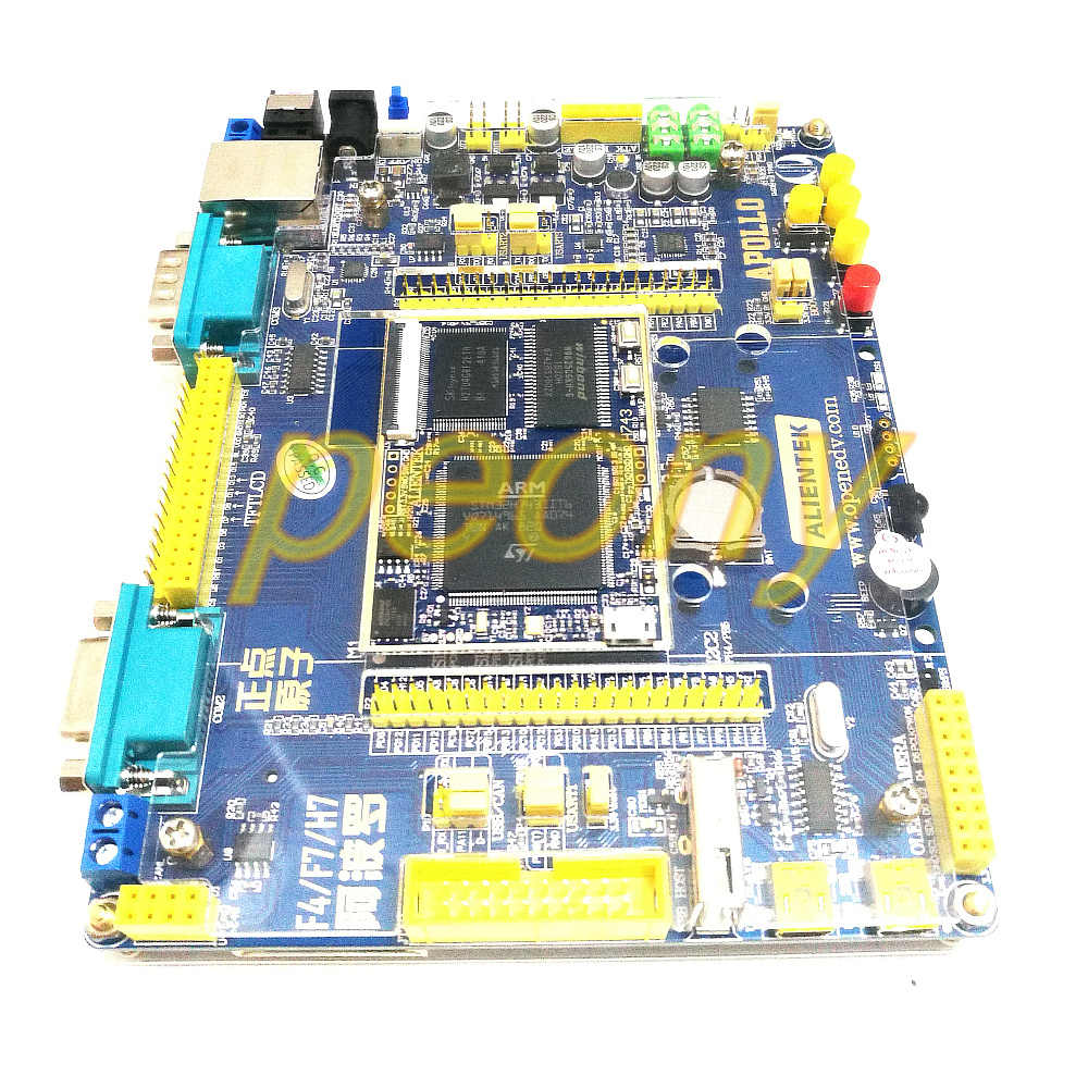 STM32H743 development board STM32H7 (floor + core board) - AliExpress