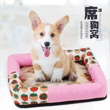 Летняя подушка для собак кошек коврики домашних животных мягкая