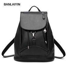 Красивые модные женские туфли Рюкзак кожаный черный сумка большая школьные сумки для подростков девочек Дорожная сумка