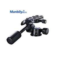 Manbily VH 40 Professional Camera Tripod Tilt Head Two dimensional Pan Heads For Monopod Tripod with Quick Release Plate