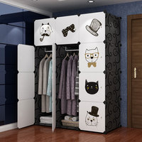 Cute Cat Pattern Resin Wardrobe Simple Installation Plastic Storage Combination Wardrobe Modern Children Room Storage Cabinet