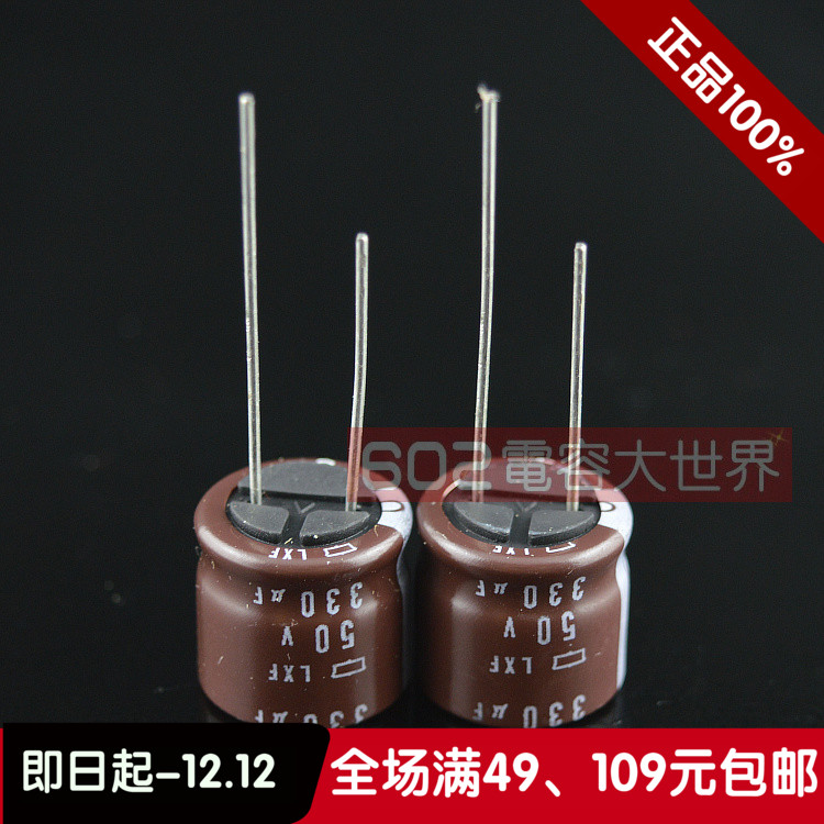 50pcs Authentic Nippon Electrolytic Capacitor 50v330uf 330uf 50v Lxf Ncc High Frequency Capacitor 16*16 Free Shipping