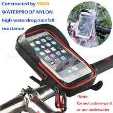 WHEEL UP Waterproof Bicycle/Motorcycle phone bag mount