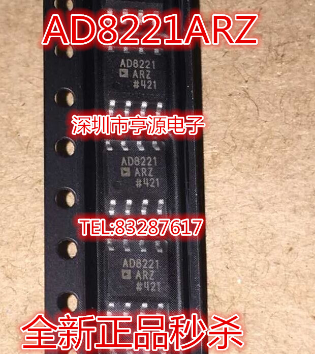 Price AD8221AR