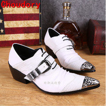 Choudory italian mens shoes white black buckle strap elegant snake skin shoes for men vintage dress leather men loafers
