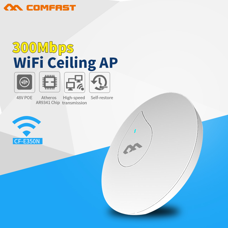 300Mbps 27dBm wireless Celling AP COMFAST CF-E350N wifi access point AP router 2.4G Wifi Repeater indoor ap with 48V PO Eadapter duplo dbm 350