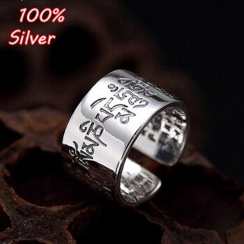 10e77ad544bf La plata esterlina 999 sólida sánscrito Mantra budista anillos de ancho  para hombres y mujeres