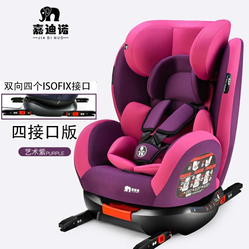 Дети безопасности автокресло Новорожденный ребенок автокресло сиденье безопасности Кабриолет установить ISOFIX защелка пять точечные ремни