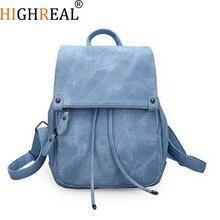 HIGHREAL Women Backpacks Women's PU Leather Backpacks Female School Shoulder bags Teenage Girls College Student Casual Bag J110