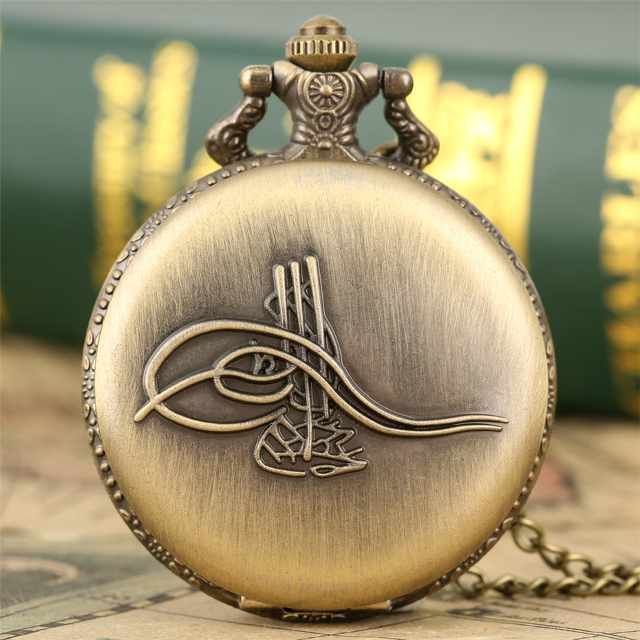 Romantic Musical Instrument Design Bronze Quartz Pocket Watch Full Hunter Souvenir Pendant Watch Retro Fob Chain Jewelry Clock