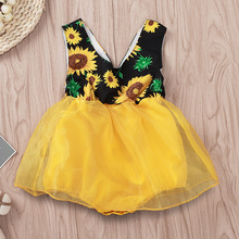 gxmjxdgmlndcp Newborn Baby Print Sunflower Toddler floral