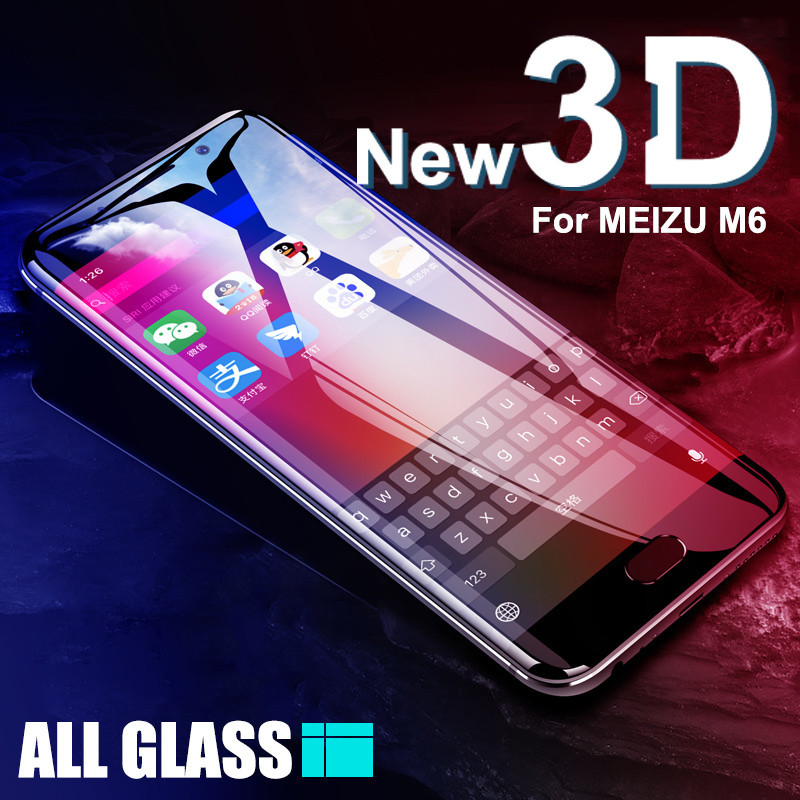 Image 5 - 3D Full Cover Protective Glass On The For Meizu M3 M5 M6 Note M6 M6S M6T M3S M3E M5S M5C Pro 7 Tempered Screen Protector Glass-in Phone Screen Protectors from Cellphones & Telecommunications