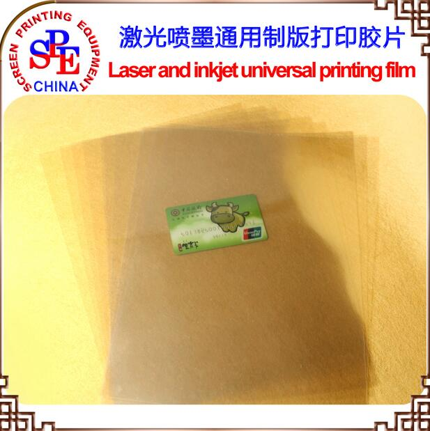free shipping 20 pieces A4 transparent film screen printing film