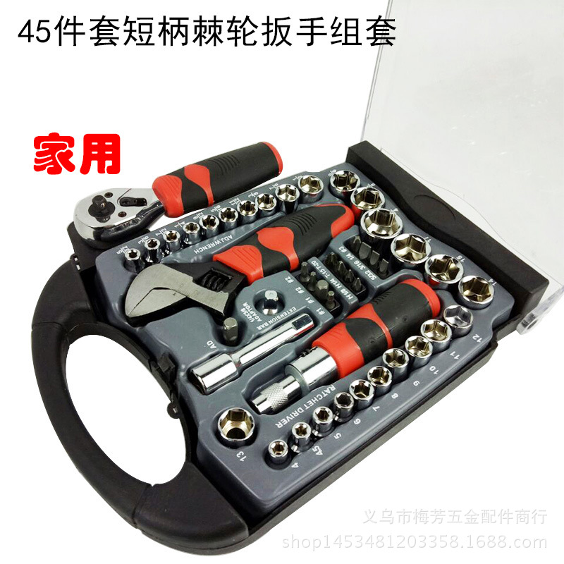 45 Piece 1/4in and 3/8in Drive Stubby Hand Tools Set Socket Wrench Screwdriver Auto Repair Hand Combo Tool A Set OF Keys