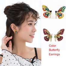 New European And American Style Sweet Girl Heart Earrings Butterfly Female