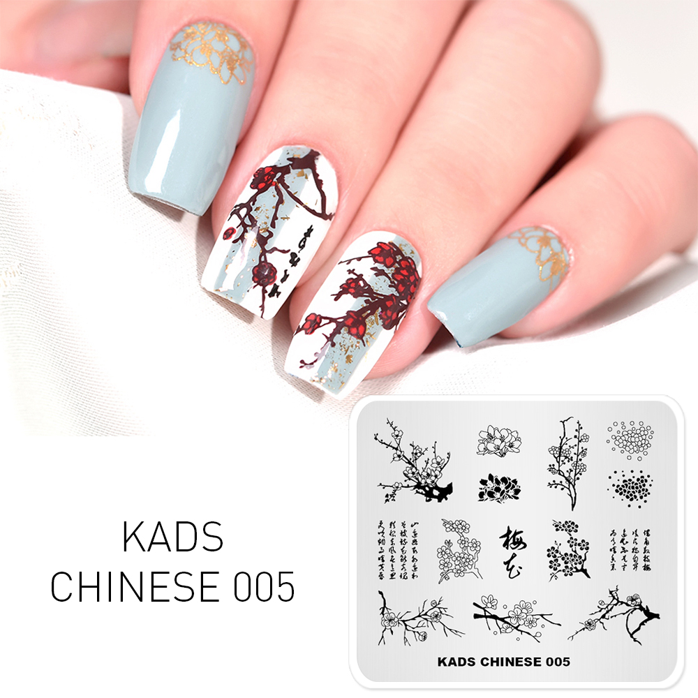 Us 2 99 40 Off Kads New Arrival Chinese Design Template Stencil Chinese Calligraphy Mei Flower Pattern Nail Art Decorations Stamp Plate In Nail Art