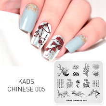 KADS New Arrival Chinese Design Template Stencil Calligraphy& Mei Flower Pattern Nail Art Decorations Stamp Plate