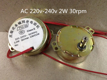 Synchronous Motor AC 220v -240V 2W 30rpm for electric fans