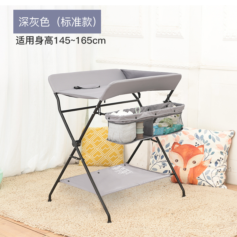 Diaper table baby care table baby changing diaper table massage multi-function folding 2019 new upgrade shower tableDiaper table baby care table baby changing diaper table massage multi-function folding 2019 new upgrade shower table