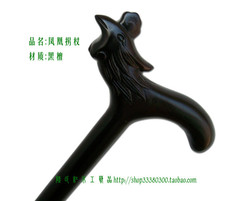 Colección de regalo de boutique/bastón de ébano-crested crutch/[Lushi palo de rosa bastón de ébano