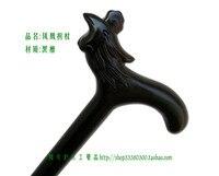 Collection of boutique gift / ebony ebony cane crested crutch / [Lushi rosewood ebony cane