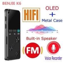 Новый Портативный оригинальный Бенджи 8 ГБ Динамик MP3 плеер без потерь HiFi mp3 аудио плеер из металла mp3 fm радио один- ключ повтора