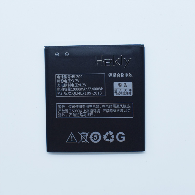 Hekiy <font><b>BL</b></font>-<font><b>209</b></font> <font><b>BL</b></font> <font><b>209</b></font> Li-ion Battery For Lenovo A378T A398T A516 A706 A760 A788T A820E 2000mAh BL209 Replacement Phone Batteries image