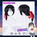 New Arrive Beat Quality Kimi no Na wa Your Name Mitsuha Miyamizu Cosplay wig with cap red ribbon Cosplay Wig + Free Wig Cap