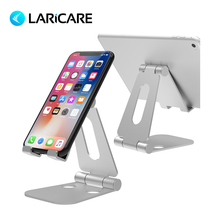 Laricare Tablet Accessories Tablet Phone Stand Stable Aluminium Anti-Slip Fold-able Mobile  Holder Metal Tablets Stand  S5